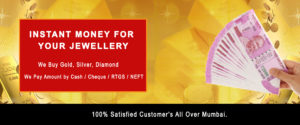 Old Gold Buyer in Mumbai- Money For Gold